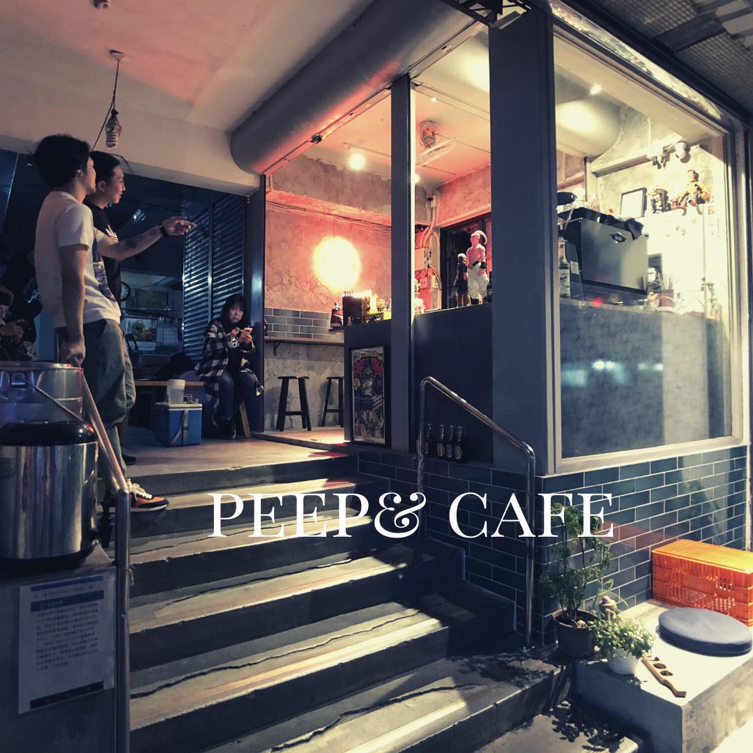 窺視咖啡 老城區裡的不老靈魂,男孩與他的咖啡秘密基地