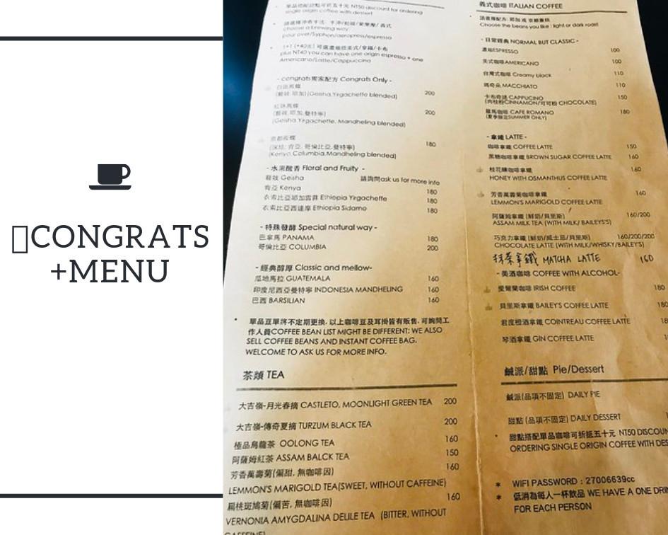 Congrats的菜單