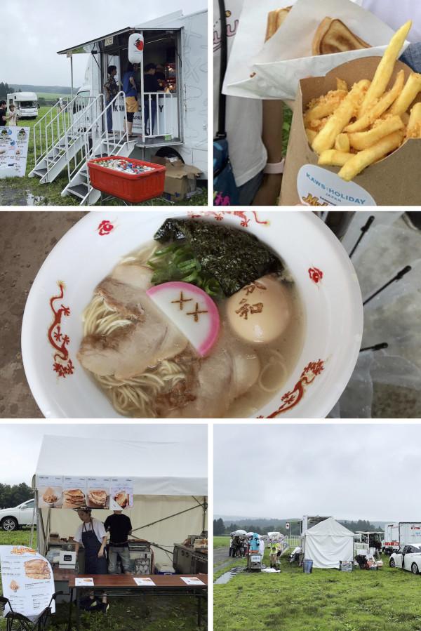KAWS HOLIDAY JAPAN 日本站 露營體驗