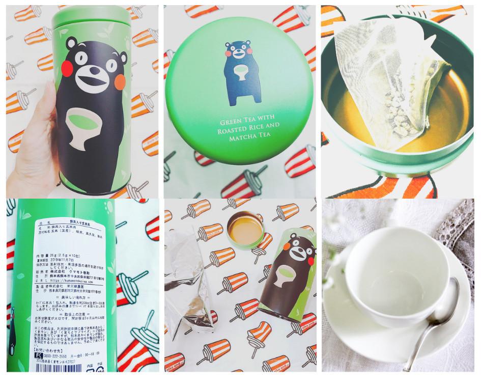 熊本縣產-抹茶入玄米茶