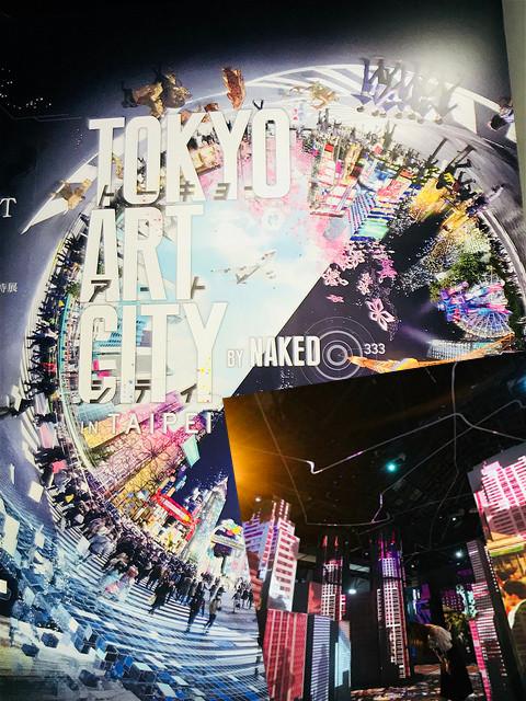 2018今夏華山必看展覽TOKYO ART CITY BY NAKED IN TAIPEI 光影東京!360度夢幻視覺系特展