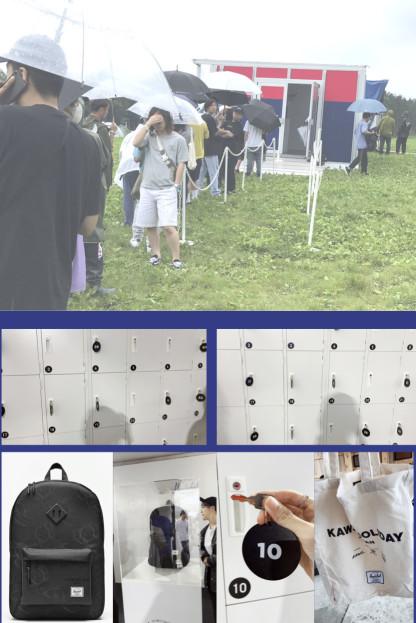 KAWS HOLIDAY JAPAN 日本站 露營體驗 gift locker