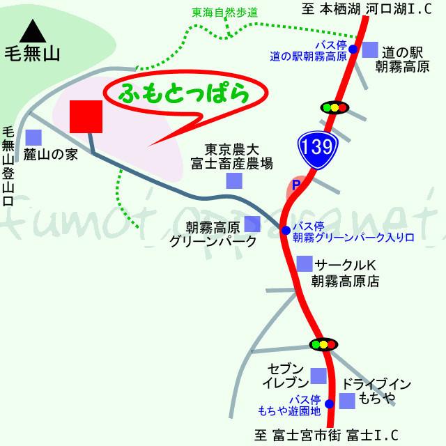 Fumotoppara Camping Ground 到達