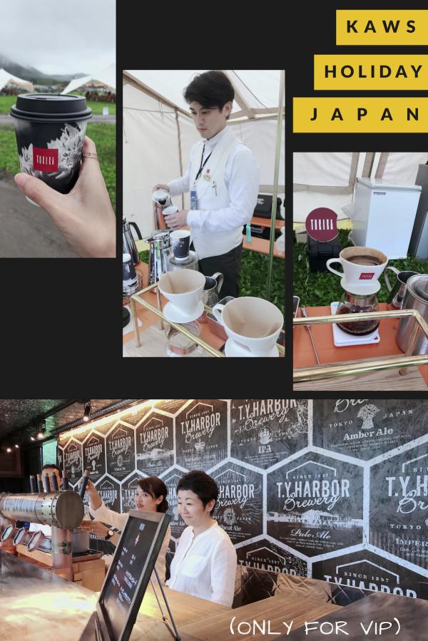 【KAWS HOLIDAY JAPAN 日本站】露營體驗 餐車