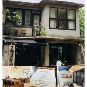 大安區 隱身住宅區內的2J咖啡,韓國歐巴經營
