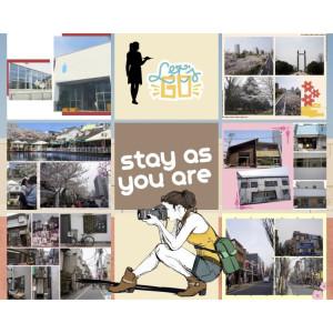 【東京賞櫻一日行程】一天體驗時髦下町與歐風小巷,快來清澄白河與神樂坂吧!