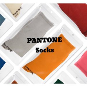 【PANTONE 】陷入選色障礙_每天選一個屬於自己的顏色