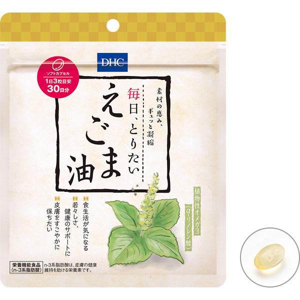 DHC 油類營養補充錠  亞麻仁油 30日