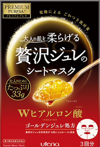 Premium Puresa黃金果凍面膜(雙效玻尿酸)