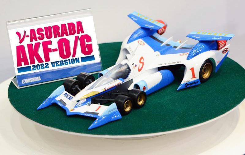Asurada AKF 0/G 2022Ver 超級阿斯拉塑料模型1/24 CyberFormula no.5