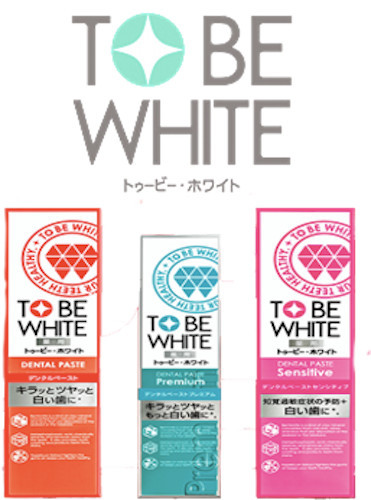 TO BE WHITE瞬白清新牙膏
