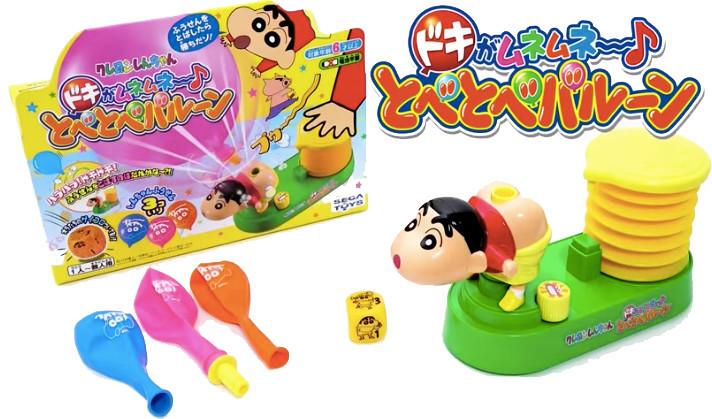 蠟筆小新吹氣球派對遊戲機