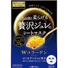UTENA 高人氣Premium Puresa黃金果凍面膜系列(3入)