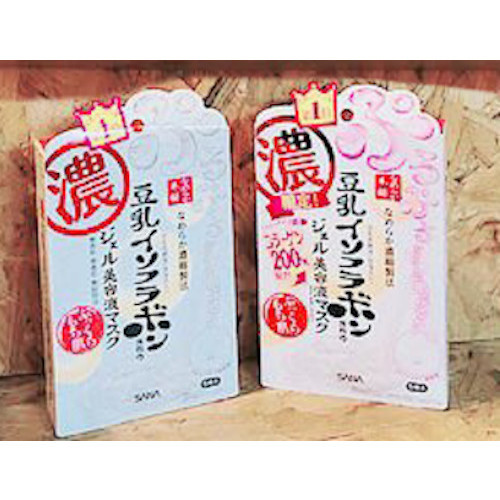 SANA豆乳本舖  豆乳美肌濃厚精華液面膜系列(5入)