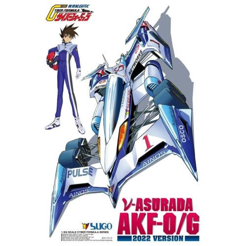 【閃電霹靂車模型/新世紀高智能方程式】日本 青島 阿斯拉AKF-0/G  2022 Version 模型車(需組裝)